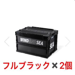 ジーディーシー(GDC)のwind and sea コンテナ フルブラック 2個セット(その他)