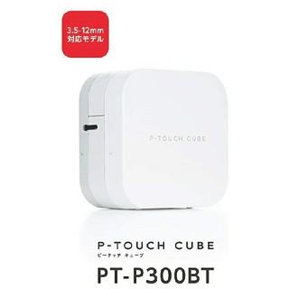 brother - 【新品】 PT-P300BT  ラベルライターピータッチキューブ ブラザー工業