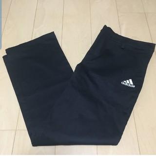 アディダス(adidas)のゴーシャラブチンスキー アディダス パンツ(スラックス)