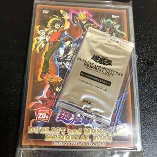 ユウギオウ(遊戯王)のブラックマジシャンガール 未開封 20th シク(シングルカード)