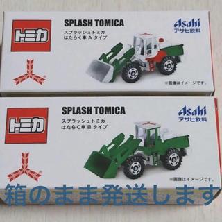 アサヒ(アサヒ)のアサヒ飲料 はたらく車トミカ 2台セット(ミニカー)