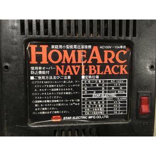 家庭用アーク溶接機 100V Home Arc Navi Black(その他)