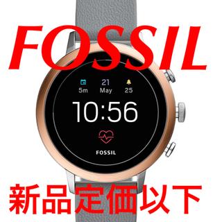 フォッシル(FOSSIL)のフォッシル 腕時計 スマートウォッチ レディース 正規輸入品(腕時計)