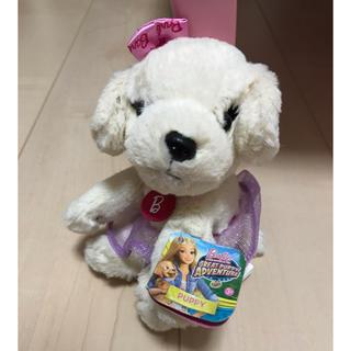 バービー(Barbie)のBarbie PUPPY 犬のぬいぐるみ(ぬいぐるみ)