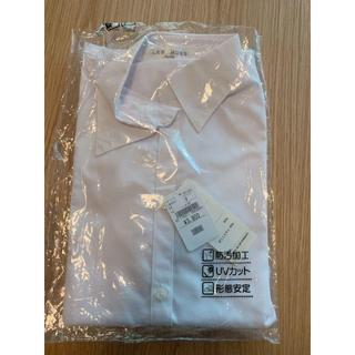 アオキ(AOKI)の【未使用】les muse レディース ワイシャツ 長袖 Sサイズ(7サイズ)(シャツ/ブラウス(長袖/七分))