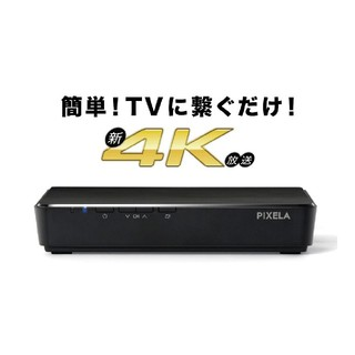 kiki様専用 PIXELA 4K Smart Tuner PIX-SMB400(テレビ)