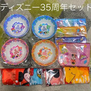 ディズニー 35周年 セット 食器 エコバッグ ポーチ キリン コンプリート