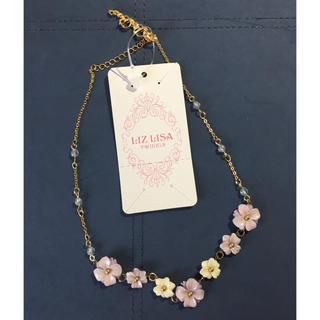 リズリサ(LIZ LISA)の★LIZ LISA新品❤︎夏にピッタリ!超かわいいお花 プチフラワー ネックレス(ネックレス)