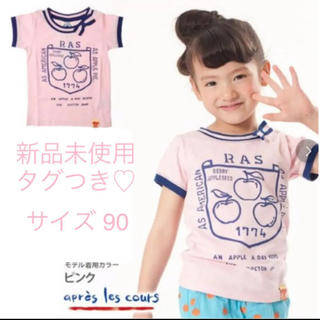 レディーアップルシード(REDDY APPLESEED)の新品タグ付 ◆レディーアップルシード◆ Tシャツ(Tシャツ/カットソー)