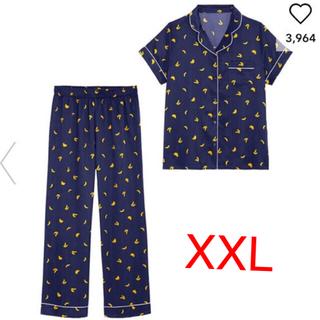 ジーユー(GU)のGU  パジャマ バナナ XXL(パジャマ)