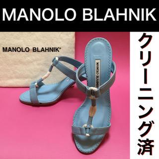 マノロブラニク(MANOLO BLAHNIK)の極美品本物★マノロブラニク レディース 本革 サンダル ミュール ブランド 24(ミュール)
