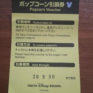 ディズニー(Disney)のポップコーン引換券★(フード/ドリンク券)