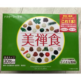 ドクターシーラボ(Dr.Ci Labo)のDr.シーラボ 美禅食 ごまきな粉味 30包(ダイエット食品)