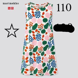 マリメッコ(marimekko)のマリメッコ UNIQLO 2020ss キッズワンピース US3-4 110cm(ワンピース)