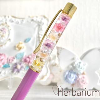 ほんのり色づく花々♡♡ハーバリウムボールペン(その他)