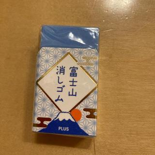 プラス(PLUS)の富士山消しゴム AIR IN(消しゴム/修正テープ)