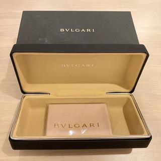 ブルガリ(BVLGARI)のBVLGARI メガネ・サングラスケース(サングラス/メガネ)