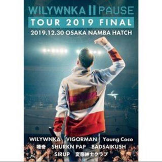 イチパーセント(1%)のWILYWNKA PAUSE TOUR 2019 ウィリーウォンカ ライブDVD(ヒップホップ/ラップ)