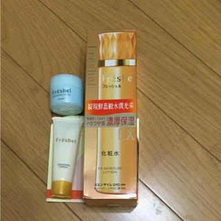 フレッシェル(Freshel)のKanebo フレッシェル EX モイストローションN(化粧水/ローション)
