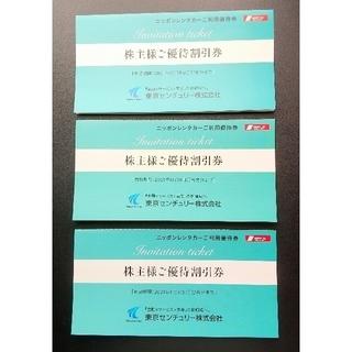 東京センチュリー株主優待券ニッポンレンタカー ご利用優待券 9,000円分(その他)