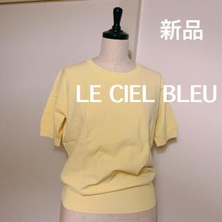 ルシェルブルー(LE CIEL BLEU)の10028 新品 ルシェルブルー 正規品 LE CIEL BLEU 半袖(カットソー(半袖/袖なし))