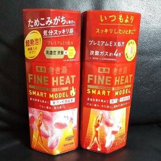 ツムラ(ツムラ)の薬用きき湯ファインヒート(入浴剤/バスソルト)