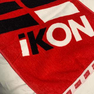 アイコン(iKON)のiKON グッズ タオル(アイドルグッズ)