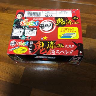 ユーハミカクトウ(UHA味覚糖)のぷっちょ 鬼滅の刃(菓子/デザート)