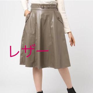 アクシーズファム(axes femme)の合皮レザー スカート(ひざ丈スカート)