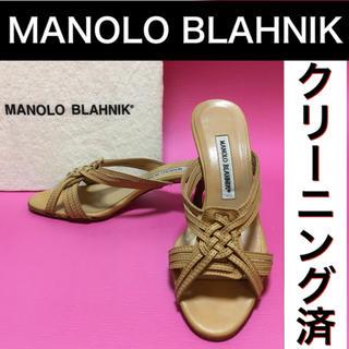 マノロブラニク(MANOLO BLAHNIK)の美品★本物★マノロブラニク 本革 レディース ブランド サンダル 23.5(ミュール)