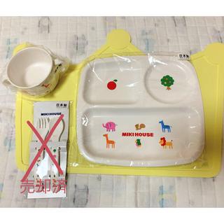 mikihouse - ミキハウス食器セット