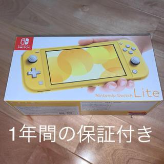 ニンテンドースイッチ(Nintendo Switch)のNintendo Switchライト イエロー 新品未開封(家庭用ゲーム機本体)