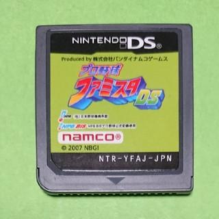 ニンテンドーDS(ニンテンドーDS)のファミスタ DS(携帯用ゲームソフト)