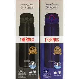 サーモス(THERMOS)のサーモス真空断熱ケータイマグ0.6L(パールブラック)(ネイビーピンク)(水筒)