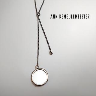 アンドゥムルメステール(Ann Demeulemeester)のアンドゥムルメステール ロングミラーネックレス ペンダント シルバー925(ネックレス)