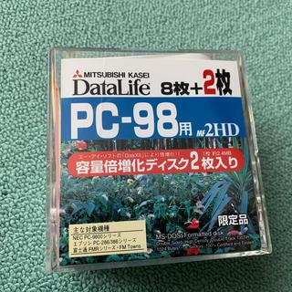 ミツビシ(三菱)の三菱 フロッピー ①(PC周辺機器)