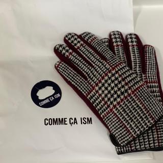 コムサイズム(COMME CA ISM)のコムサCOMM CA ISM 手袋*新品未使用*上品綺麗(手袋)