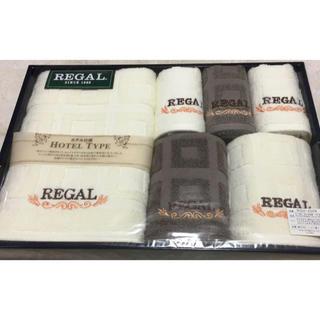 リーガル(REGAL)の【新品】REGAL タオルセット(タオル/バス用品)