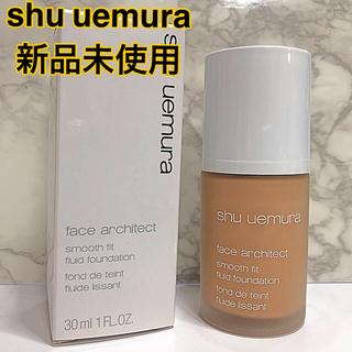 shu uemura - shuuemura ファンデーション