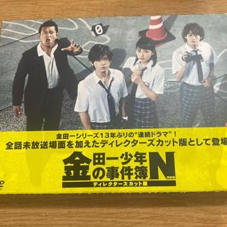 ジャニーズ(Johnny's)の金田一少年の事件簿  DVD(TVドラマ)