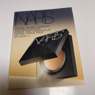 ナーズ(NARS)のNARS クッションファンデーション お試し(ファンデーション)