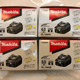 マキタ(Makita)のMakita リチウムイオンバッテリー BL1860B純正4個セット新品未使用品(バッテリー/充電器)