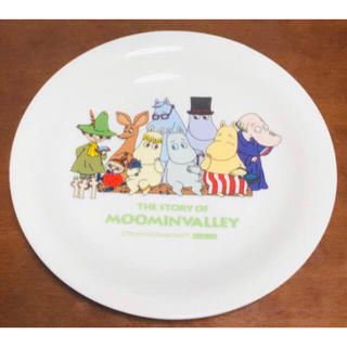リトルミー(Little Me)の【美品】ムーミン おかず皿 MOOMIN 非売品 平皿 レア 食器 カトラリー(食器)