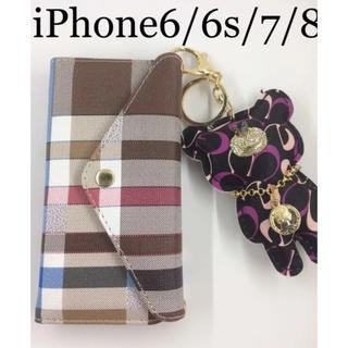 新品✨iPhone6/6s/7/8/SE2 チェック 手帳型ケース✨クマ付き(iPhoneケース)