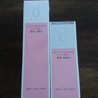 ディープログラム(d program)の新品  dプログラム  化粧水  本体&レフィル(化粧水/ローション)