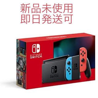 ニンテンドースイッチ(Nintendo Switch)の新型 Nintendo Switch ニンテンドースイッチ本体 ネオンブルー(家庭用ゲーム機本体)