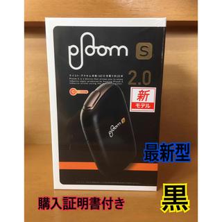 プルームテック(PloomTECH)のプルームテックエス 2.0 黒(タバコグッズ)