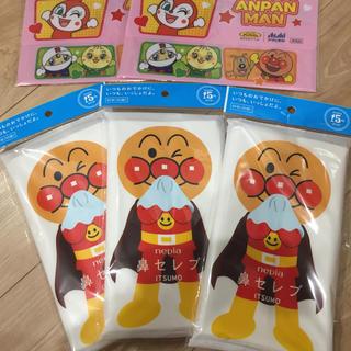 アンパンマン(アンパンマン)のアンパンマン  鼻セレブとおきにいりケース(日用品/生活雑貨)