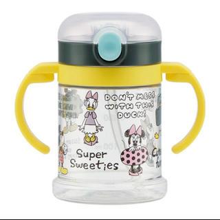 Disney - ミッキー  スケッチ☆折りたたみ式両手ハンドル式 ストローマグ