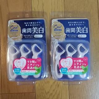 SUNSTAR - サンスター 歯間美白 / 2パックセット60本
